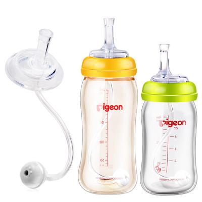 貝親吸管杯奶瓶配件ppsu玻璃轉換頭重力球寬口徑通用