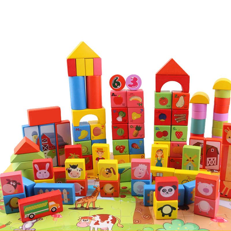 萱宝木玩 100粒袋装水果动物拼搭积木2-6岁玩具