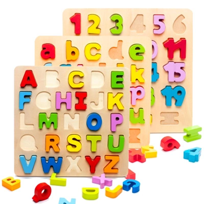 儿童益智玩具字母数字立体拼图早教积木1-2周岁早教拼装男女孩早教