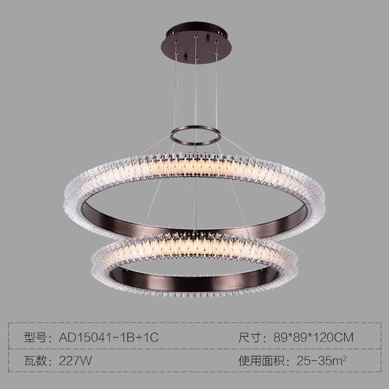 安喀塞斯 led吊灯客厅环形灯具后现代简约餐厅吊灯别墅会所灯具