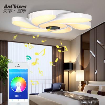 安喀塞斯 現代簡約led吸頂燈客廳燈具創意個性紫荊花臥室藍牙音箱智能