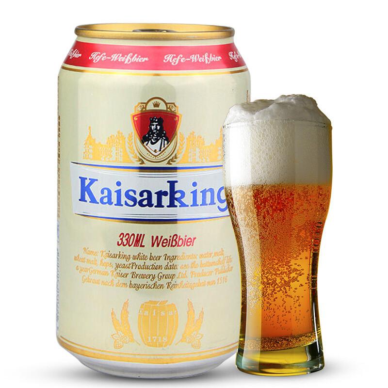 凯撒啤酒 德国进口工艺酿造330ml*24听整箱 凯撒白啤