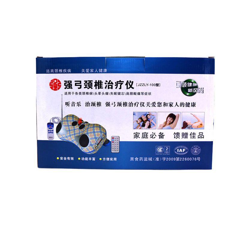 【重复】强弓 雄风强弓 颈椎治疗仪jzzly-100 (76219)