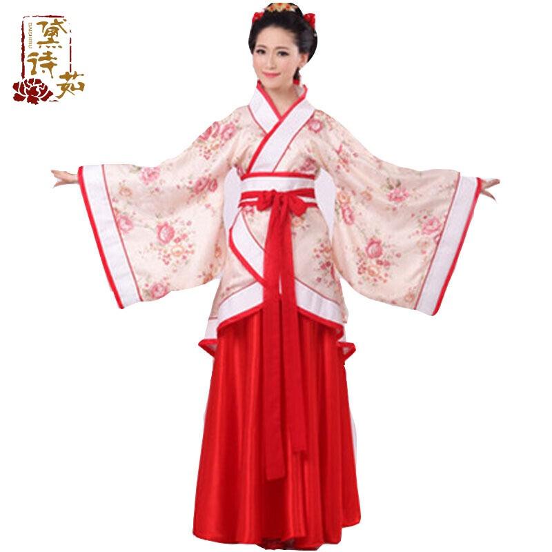 长袖汉服演出表演服 古代服装贵妃公主裙古筝女欢天喜地七仙女装古装