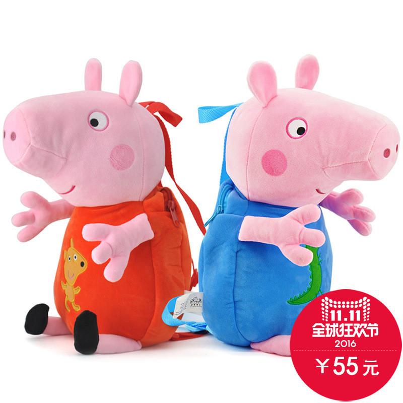小猪佩奇卡通书包 可爱佩佩猪儿童男孩女孩公仔背包毛绒玩具 佩佩.
