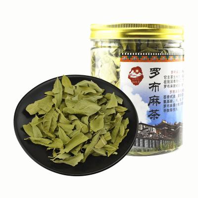 福曦堂 青海藏區 羅布麻茶 50克瓶裝 原葉 蘿布嘛茶
