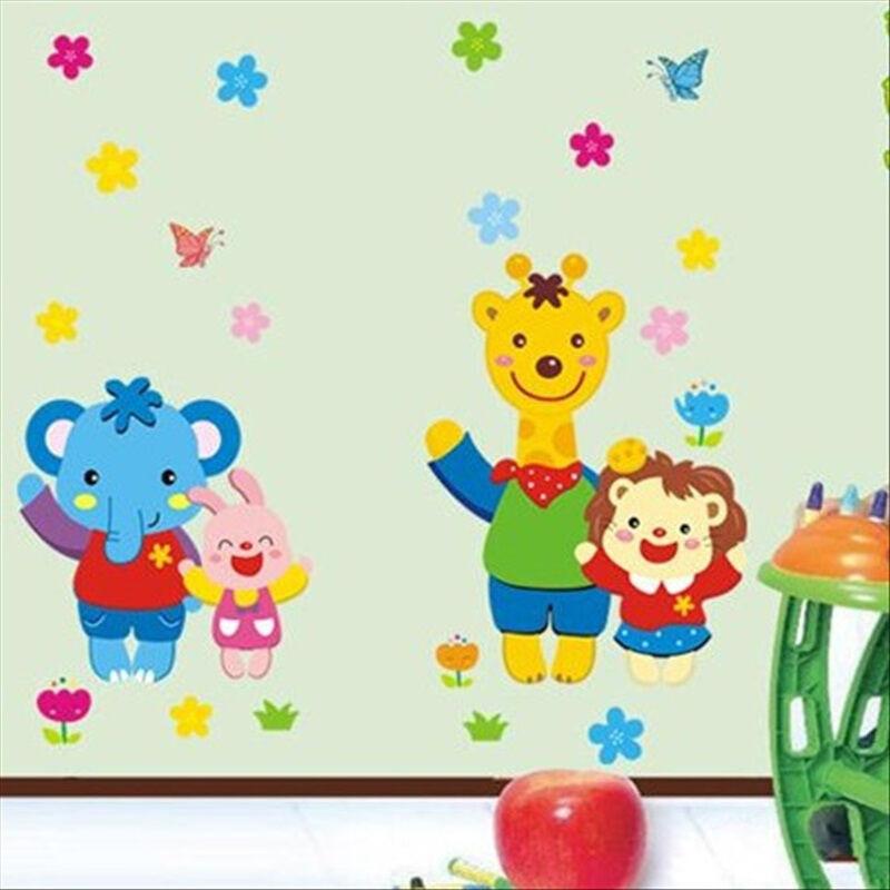 狮子大象儿童房可爱墙贴纸幼儿园环境布置卡通贴纸宝宝贴画如图尺寸看