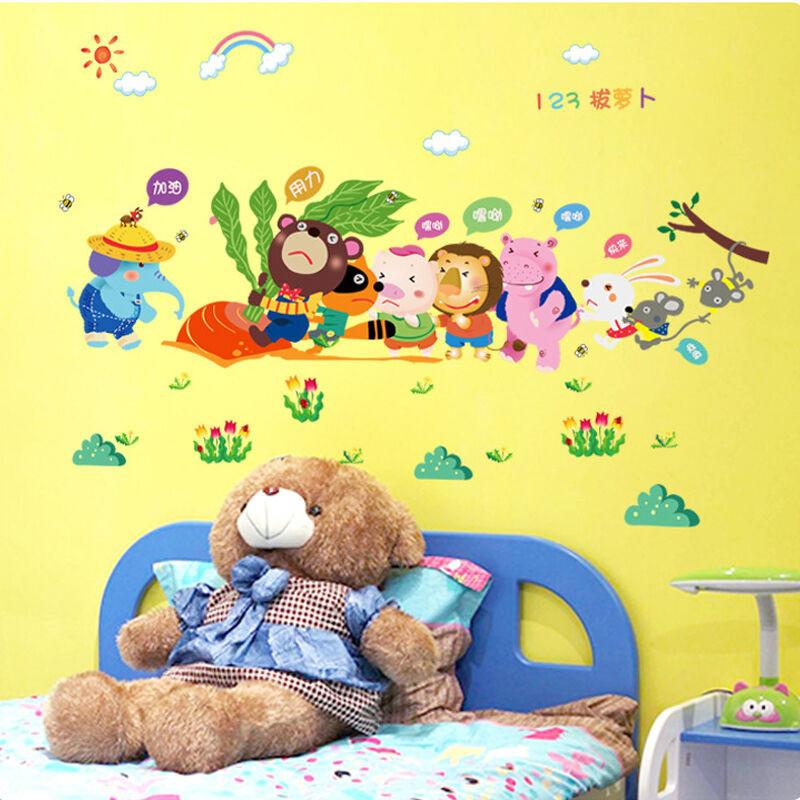 吉朵芸卡通动物组合装饰贴画儿童房卧室可爱墙贴开发墙贴画贴纸拔萝卜