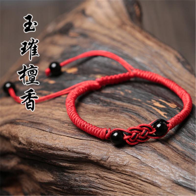 玉璀檀香 玛瑙红绳手链女男同心结红绳手编 情侣款 礼物