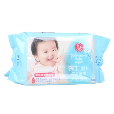 強生嬰兒開心食刻口手柔濕巾80片 無淚配方寶寶濕巾手口