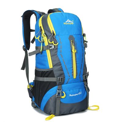 户外背包登山包双肩包男女通用大容量休闲旅行包运动旅游包徒步包防水减重透气包45L---1521