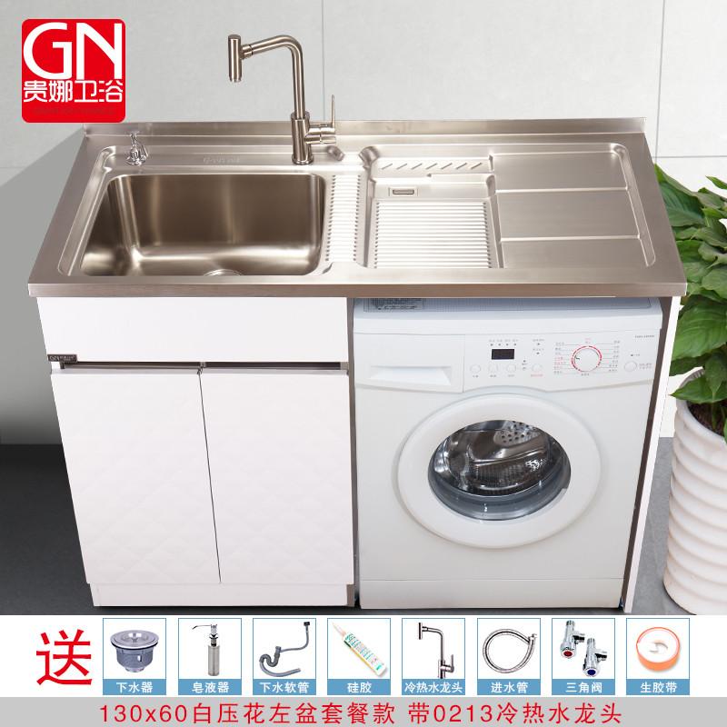 洗衣机柜阳台落地浴室柜304不锈钢洗衣槽加厚带搓板水池带搓板多功能