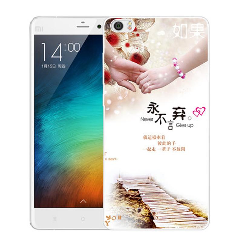 小米NOTE手机壳小米note手机套手机note5.7华为小米微信导入通讯录图片