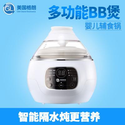 GL 格朗 BB煲 嬰兒電飯煲 陶瓷內膽 寶寶燉鍋 熬粥煮粥鍋 YY-12