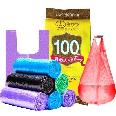 喜家家 100只装背心式垃圾袋手提式加厚塑料垃圾袋厨房卫生间家用清洁袋