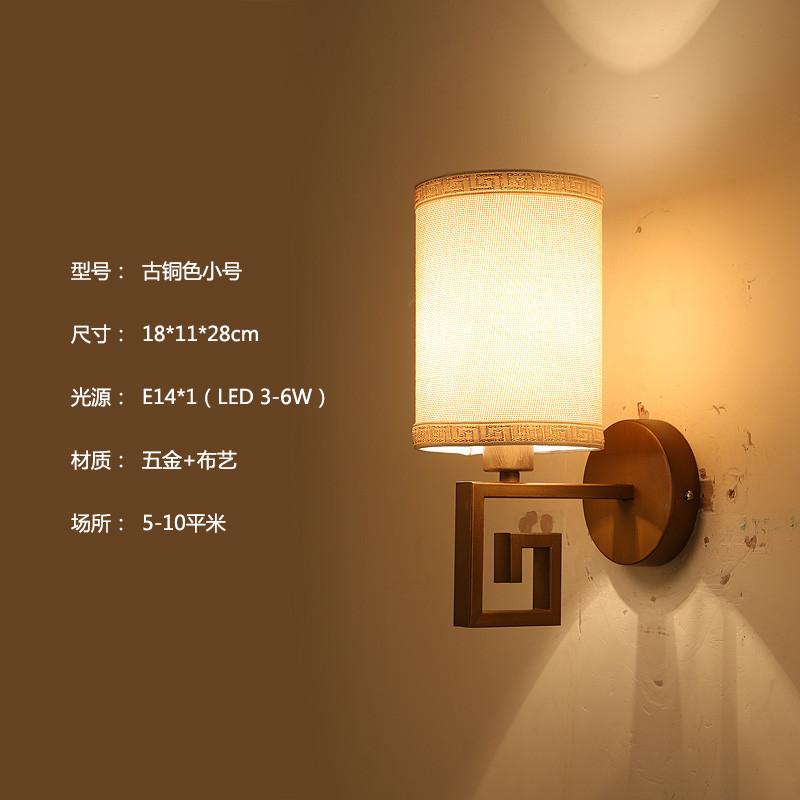 新中式壁灯 客厅卧室床头灯仿古铁艺现代中式走廊过道图片