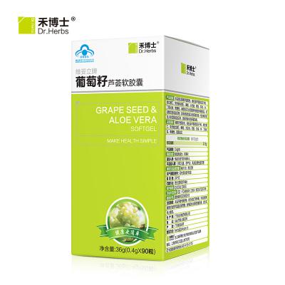 禾博士(Dr.Herbs)葡萄籽蘆薈軟膠囊 90粒 盒裝 抗氧化增強免疫力 非Swisse 藍帽保健品 營養品