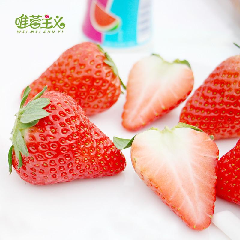 顺丰包邮 3斤/盒 真空保鲜 国产草莓生鲜水果盒装 新鲜水果 苏宁生鲜