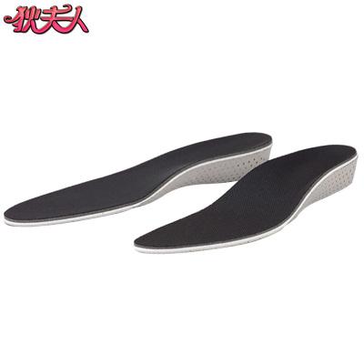 狄夫人 新款内增高鞋垫隐形运动防滑增高半垫全垫男女式士记忆棉增高2cm3CM4CM