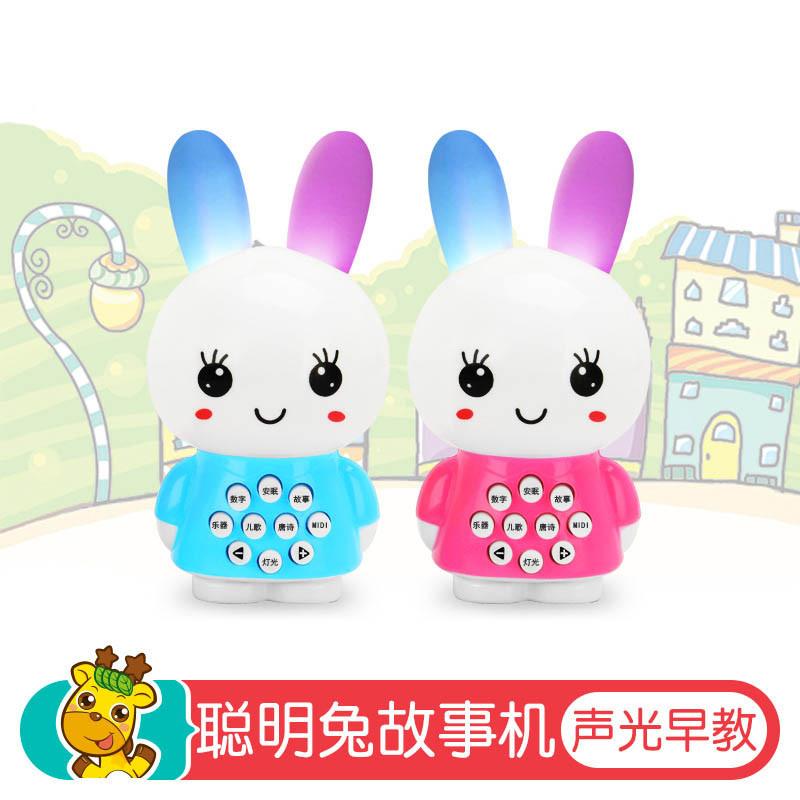 北国e家 迷你兔故事机儿童点播机学习机儿童玩具新生儿礼物 竖耳兔
