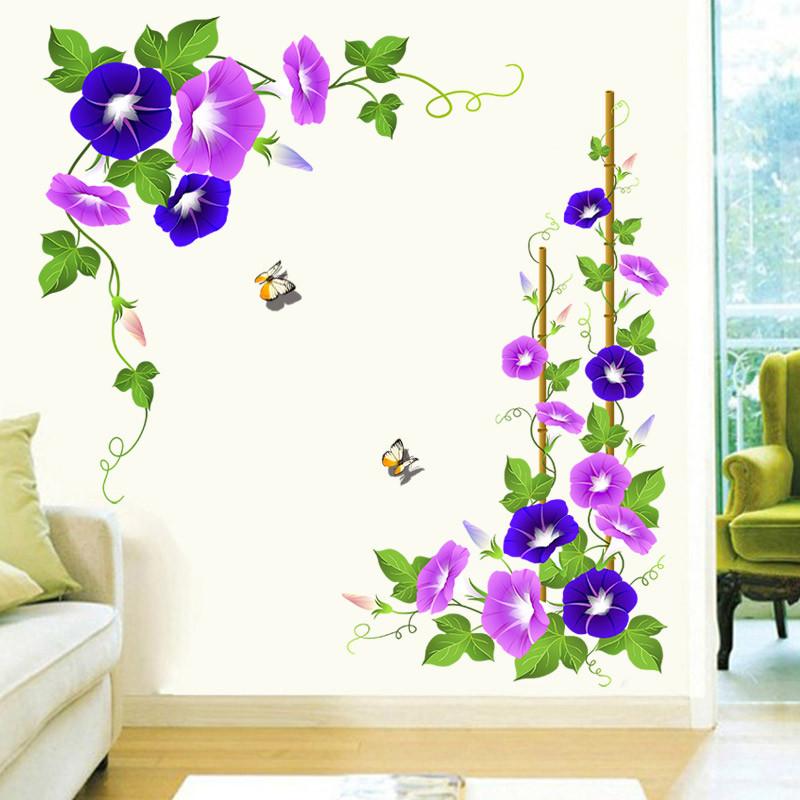 浪漫简约紫色牵牛花墙贴画床头沙发电视背景墙装饰墙纸自粘可移除