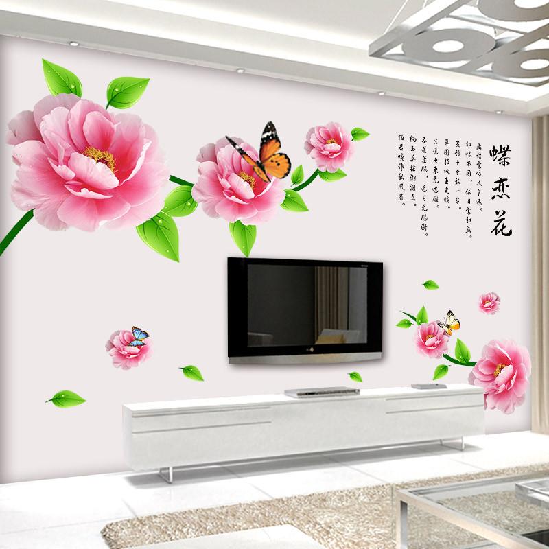 简约浪漫绿叶红花蝶恋花款墙贴画沙发床头电视背景墙装饰可移除墙纸自