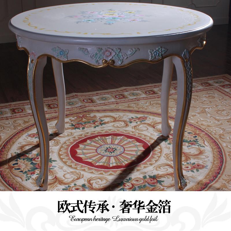 fp菲帕欧式家具实木手工雕花餐桌椅组合餐厅家具 1米圆餐桌小户型餐台