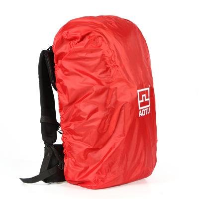 戶外背包登山包用防雨罩 登山包防雨罩 背包防雨罩 40-90L 大號和中型號