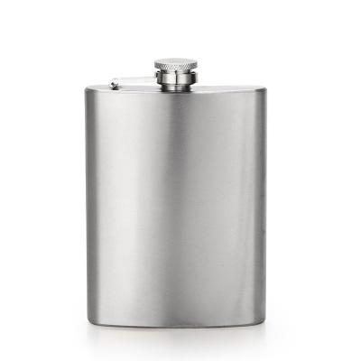 戶外酒壺 不銹鋼戶外酒壺 水壺 男士戶外必備酒具 隨身戶外便攜小酒壺
