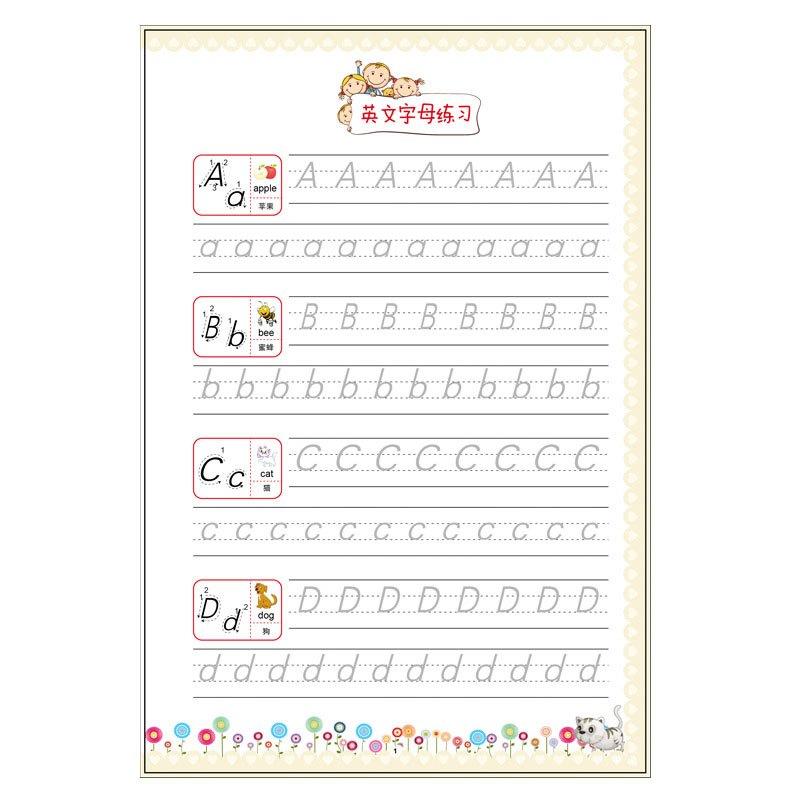 英语字母字帖英文字母描红本儿童幼儿园凹槽练字帖学前魔法练字板当季