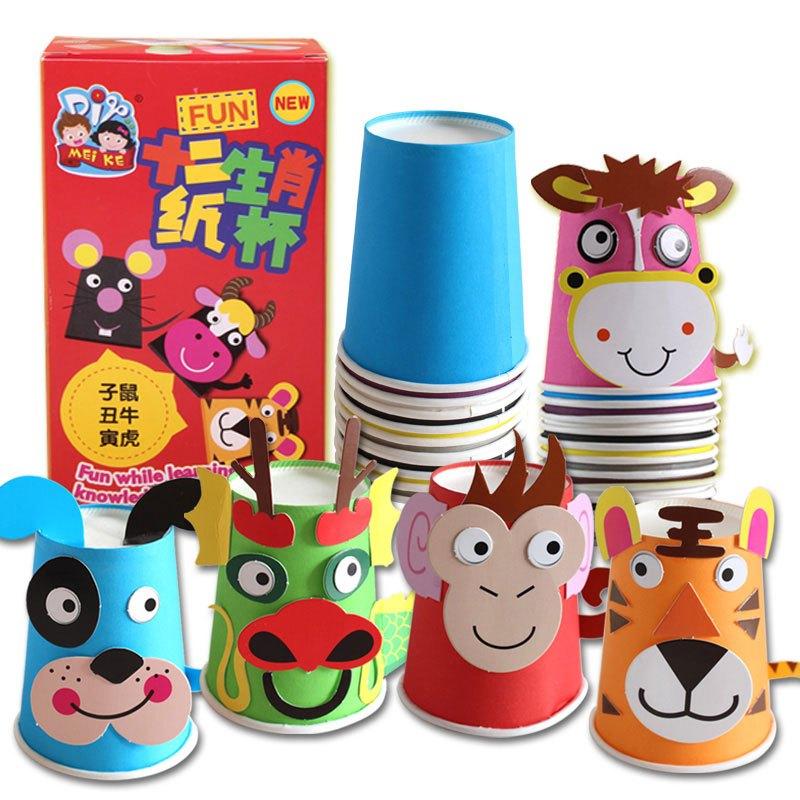 宝宝儿童幼儿园创意益智手工diy制作材料包当季新品可爱卡通小孩子