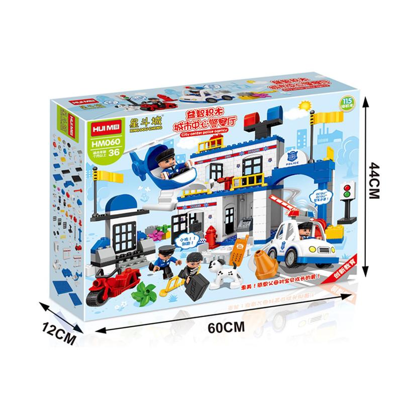 惠美大颗粒拼装积木塑料拼插儿童益智玩具城市中心警察厅hm060