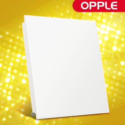 OPPLE 集成吊顶扣板 包安装 6色可选 厨房卫生间阳台铝扣板 满4平米送全套配件包安装