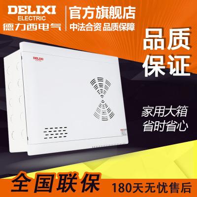 德力西弱電箱家用暗裝空箱大號300400弱電模塊箱家用多媒體信息箱