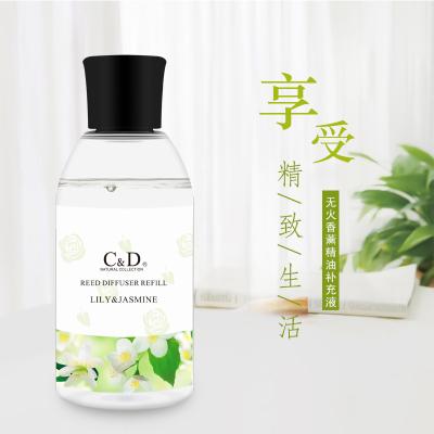 C&D玫瑰补充液180ML无火香薰精油补充液卧室内房间卫生香水 薰衣草