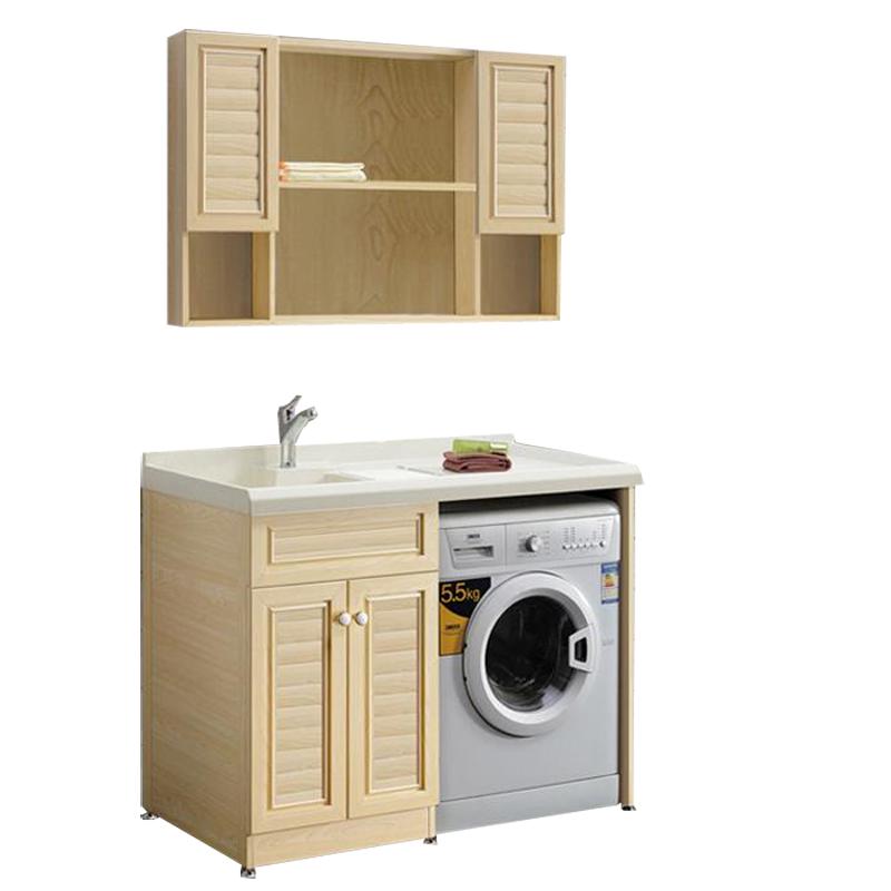 全铝洗衣机柜阳台组合浴室柜带搓板高低盆洗衣台池色.