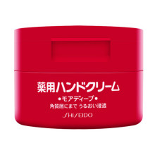 SHISEIDO 资生堂红罐尿素护手霜100g 保湿补水滋润防裂手膜各种肤质防止干燥 日本进口