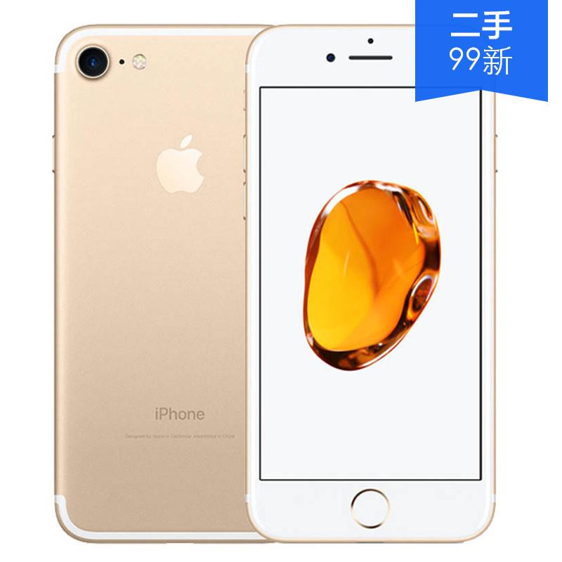 【二手99新】苹果 iPhone 7 A1660 金色 32g 全