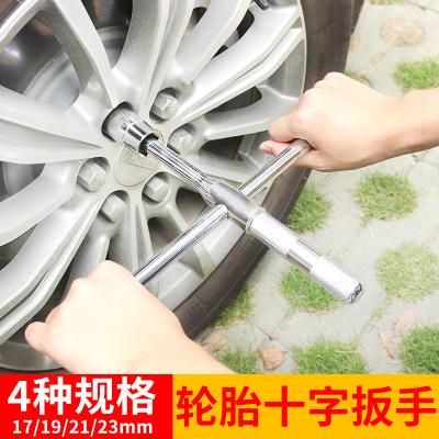 巨木 汽车十字扳手车用轮胎扳手拆卸省力套筒装通用维修换轮胎轮毂工具车载维修工具