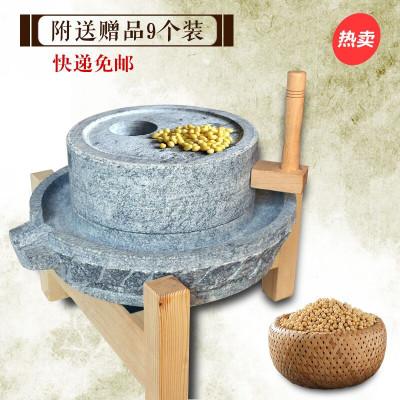 纳丽雅 石磨盘小石磨家用青石老磨盘石磨豆浆机研磨器磨粉器磨豆器 20*30带木架豆腐模