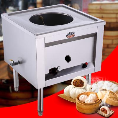 納麗雅 蒸包爐商用蒸包子機饅頭蒸汽電蒸爐 一孔吸風款