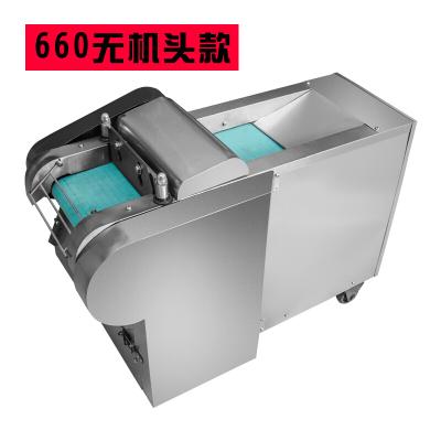 納麗雅 電動切菜機商用多功能切菜器全自動切菜機土豆切絲機切條機 1000型有機頭