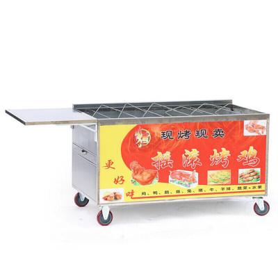納麗雅 商用搖滾烤雞爐烤鴨爐烤魚烤羊腿烤兔機燃氣旋轉