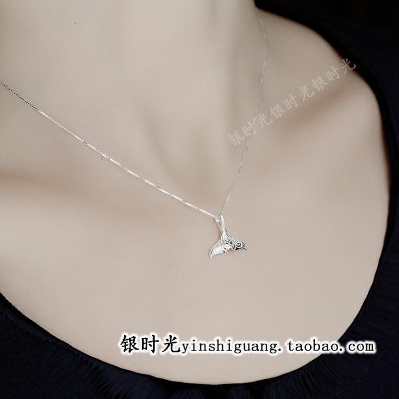 彩丽馆彩丽馆 s925纯银项链 刻花美人鱼尾巴项坠文艺气质金鱼海豚锁骨