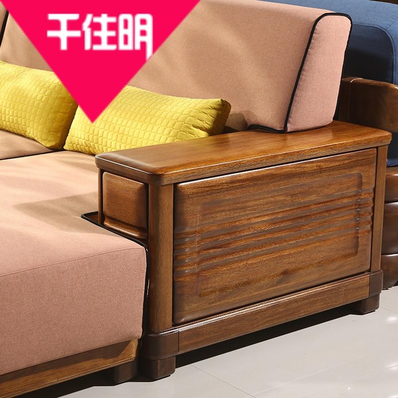 千住明简约欧式实木胡桃木转角沙发 北欧风格家具拐角