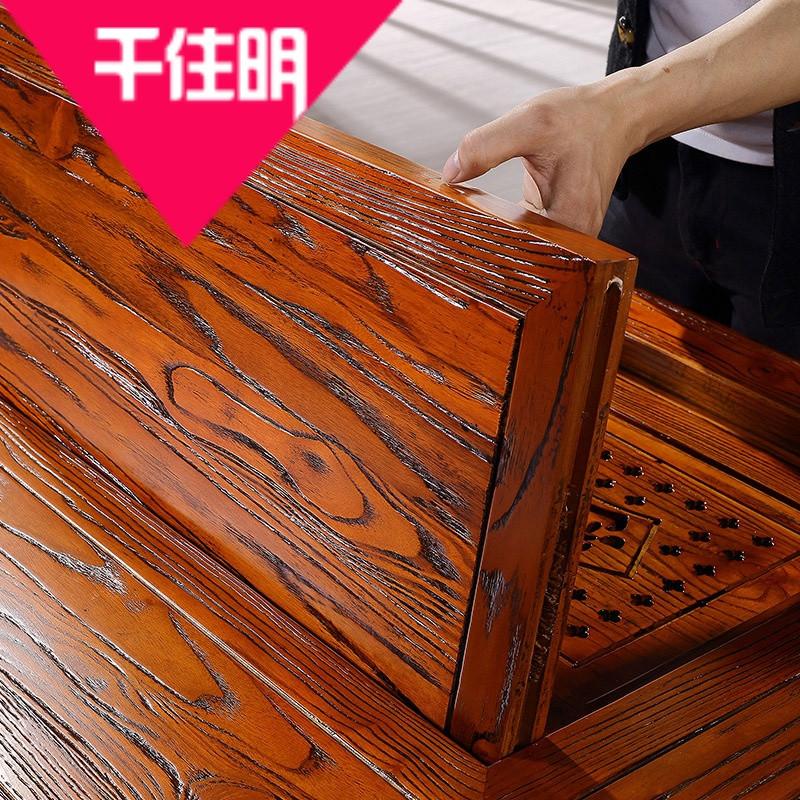 千住明中式古典 榆木茶台 实木茶几茶具 1.6米茶盘仿古茶桌椅组合