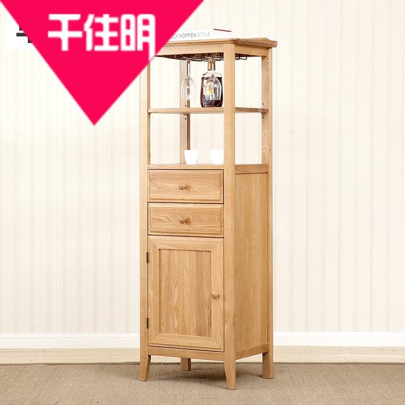 千住明纯实木电视柜组合边柜 美式原木色客厅角柜置物架立柜