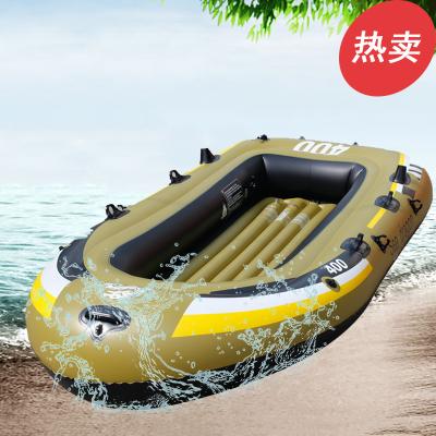 浴佳美 橡皮艇皮劃艇加厚充氣艇釣魚船5人