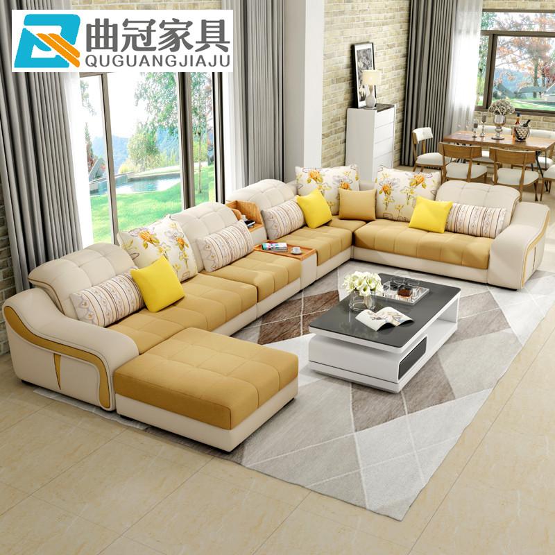 曲冠 布艺沙发客厅组合转角沙发现代简约大小户型u型沙发