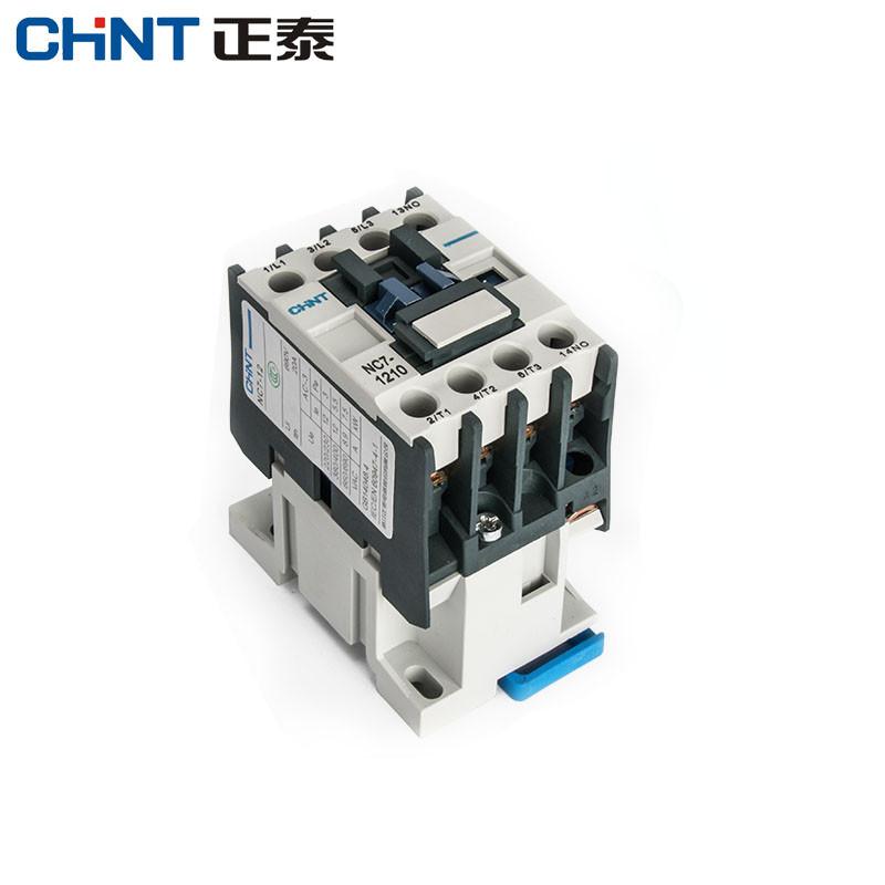 正泰交流接触器nc7-1210 220v单相12a 380v三相 110v